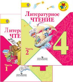 Гдз за 8 Класс по русскому языку Л А Тростенцова 8 Класс